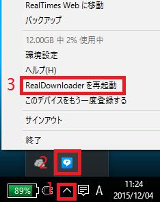 tokyomotion ダウンロード googlechrome