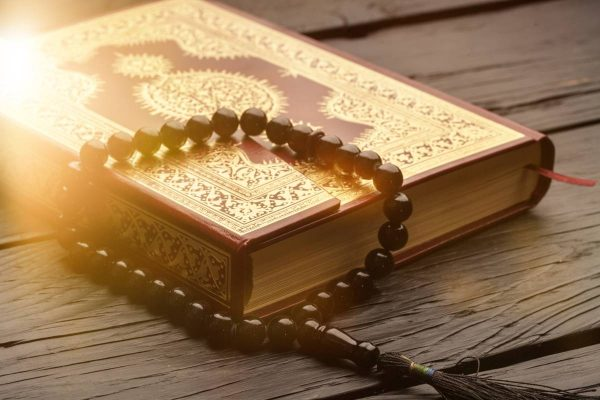qu'ran and Islamic prayer beads