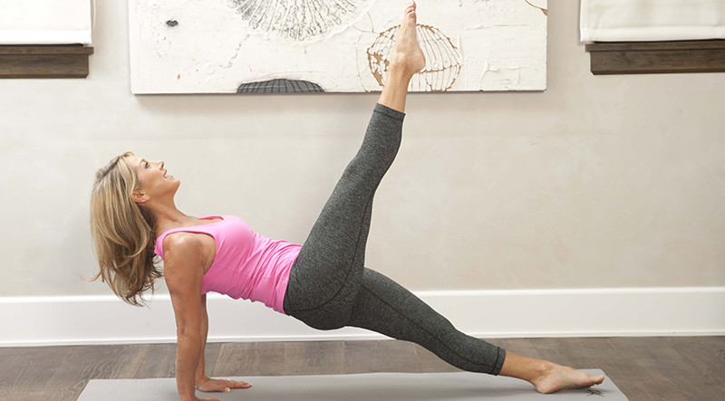 reverse-plank-leg-lift_ppblog