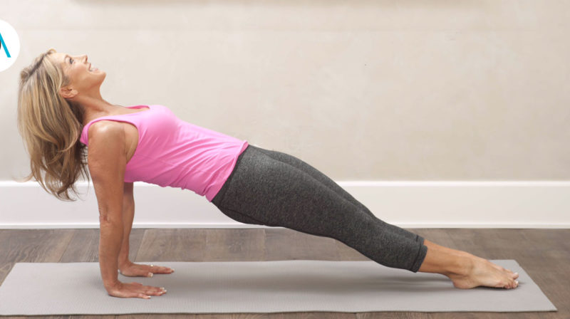 10-Day Plank Challenge – Day 8: The Reverse Plank