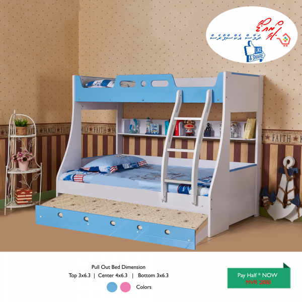 Bunk Bed With Pull Out