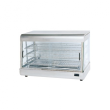 Food Warmer EB-2P