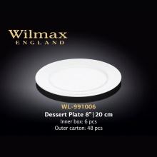 Wilmax Dessert Plate