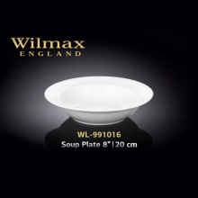 Wilmax Soup Plate