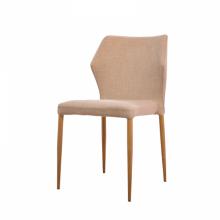 Monaco Dining Chair - Beige