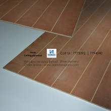 Ceiling Plywood 9mm | Wholesale