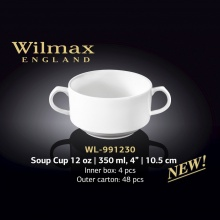 Wilmax Soup Cup