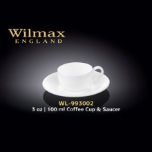 Wilmax Coffee Cup and Saucer