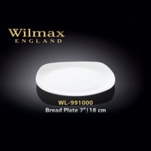 Wilmax Bread Plate