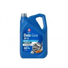 Delo® Gear EP5 SAE 80W-90 1Ltr