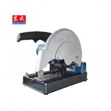 CUTTING MACHINE TIG-FF02-355