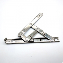 SS Bar Hinges 8'' per pair
