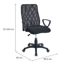 TOPPER OFFICE CHAIR - BLACK