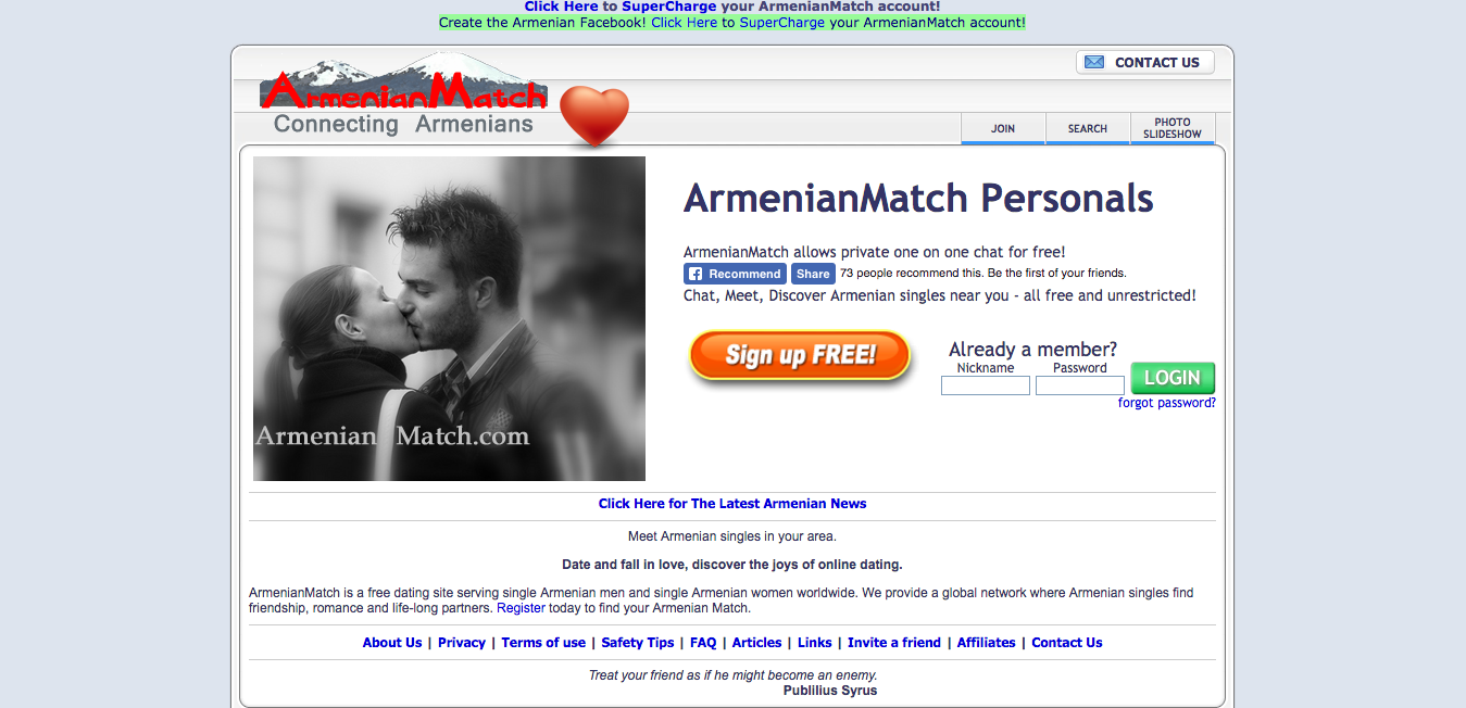 ArmenianMatch
