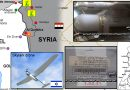 """חיזבאללה: הצבא הסורי הפיל מל""""ט ישראלי מעל קוניטרה. צפירת ההרגעה הרוסית נכשלה"""