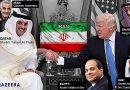 סעודיה, מצרים, UAE ובחריין, מטילות מצור יבשתי ואווירי על קטאר בגלל קשריה עם איראן