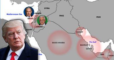 עד כמה צעדי השלום של הנשיא דולנד טראמפ במזרח התיכון באמת מקרבים אותו?  הצפי לשנת 2018!