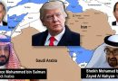 הסיכויים והסיכונים לארצות הברית ולישראל מהמלכתו של הנסיך מוחמד בין סאלמאן להיות יורש העצר הסעודי
