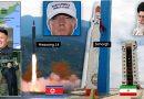הנשיא טראמפ נתון גם במצור של הטילים הצפון קוריאניים במזרח הרחוק, וגם במצור של הטילים האיראניים במזרח התיכון