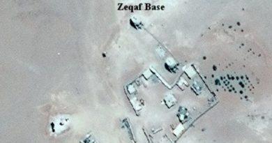 צבא ארצות הברית נסוג מבסיס  זאקאף Zakaf Base במזרח סוריה. לבסיס נכנסו כוחות חיזבאללה ומליציות שיעיות