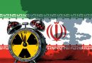 איך איראן מפרה את הסכם הגרעין, ומדוע הצעדים שהנשיא טראמפ עומד לנקוט נגד איראן הם צעדים חלקיים ומתונים בלבד