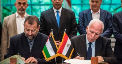 נחתם הסכם הפיוס בין הרשות הפלסטינית והחמאס. מעבר רפיח יעבור לידי הרשות ב-1 בנובמבר. השליטה ברצועה ב-1 בדצמבר