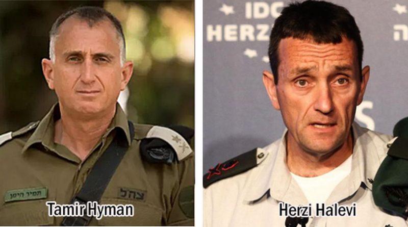 """המינוי של האלוף תמיר היימן  לתפקיד ראש אמ""""ן-שינוי בדרך המחשבה של הפיקוד הגבוה של צה""""ל בעקבות תוצאות המלחמה בסוריה"""