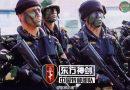 סין שולחת אלפי חיילים מיחידות העילית שלה נגד טרור להילחם בסוריה. יילחמו נגד היוגורים Uighuries אנשי תנועת הטרור המוסלמית MIT