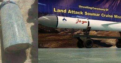 האם איראן ספקה את טילי השיוט 'סומאר'Soumar/Kh-55  המסוגלים לשאת ראש חץ גרעיני לחיזבאללה כפי שסיפקה אותם להוטים בתימן?