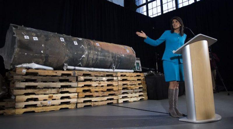 """בצעד ללא תקדים הציגה ארה""""ב ליד וושינגטון חלק ממערכות הנשק שאיראן שולחת לחותים בתימן. טהרן: מדובר בפרובוקציה"""