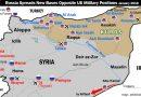 הנסיגה הצבאית הרוסית מסוריה שאף פעם לא התרחשה. רוסיה מקימה 4 בסיסי אוויר נוספים בסוריה ומציבה בהם 6,000 חיילים