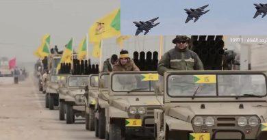מקורות אמריקנים: ישראל תקפה ליד אבו קמאל. תיקדבקה: הותקף כוח איראני-עיראקי שחצה את הגבול מעיראק לסוריה