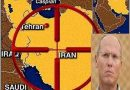 פרויקט איראן- 4 המפקדות הצבאיות אמריקניות-ישראליות לתיאום הפעולות וההכנות למלחמה נגד איראן, בפיקוד האלוף ניצן אלון