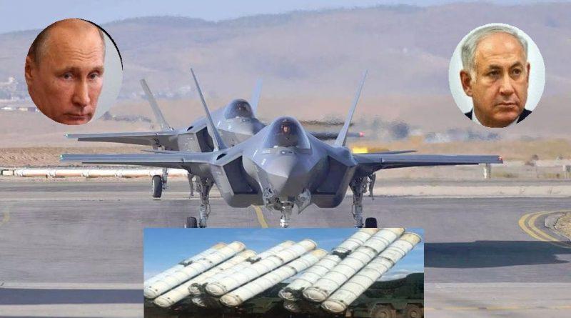 השר-אלקין-אם-טילי-s-300-יפגעו-במטוסים-צבאים או אזרחים הם יפגעו ביחד עם הכוחות הרוסים בסוריה F-35-S-300-Putin-Net-15.10.18.-800x445