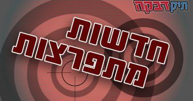 קרב בין כוחות קומנדו ישראליים וחמאס באזור חאן יונס. לחמאס 6 הרוגים. יש נפגעים ישראליים. הכוח נסוג תחת חיפוי של חיל האוויר
