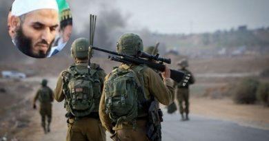 """סא""""ל צה""""ל הרוג וקצין פצוע בפעולת כוחות מיוחדים של צה""""ל ליד חאן יונס. הכוח חולץ ממארב של החמאס בהפצצות כבדות של חיל האוויר"""
