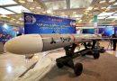 """אין לא לארה""""ב ולא לישראל יכולות הגנה יעילות מפני טיל השיוט האיראני החדש 'חובייזה'  Hoveizeh, שיש לו טווח של 1,350 ק""""מ"""