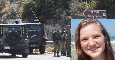 צעירה ישראלית בת 17 נרצחה בפיגוע ליד מעיין דני באזור דולב. מדובר ברינה שנרב. אביה הרב איתן ואחיה דביר פצועים קשה