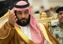 """מכה קשה לישראל. סעודיה, בהשפעת ארה""""ב, פתחה במגעים ישירים עם טהרן במטרה להגיע אתה להסדרים אזוריים"""
