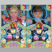 Patti And Farm Friends 13in