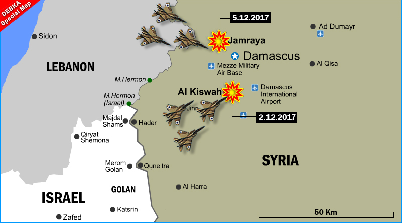 Syria another israeli air strike near damascus debkafile 4 israeli aircraft attacked a scientific research center in jamraya on the outskirts of damascus lebanese sources say israel fired six missiles gumiabroncs Image collections