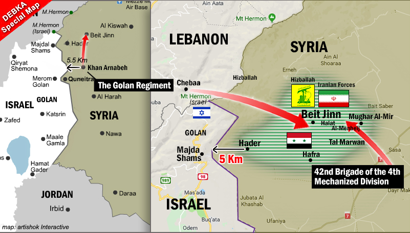 Beit Jinn falls to Syrian-Hizballah-Iranian-led force, now