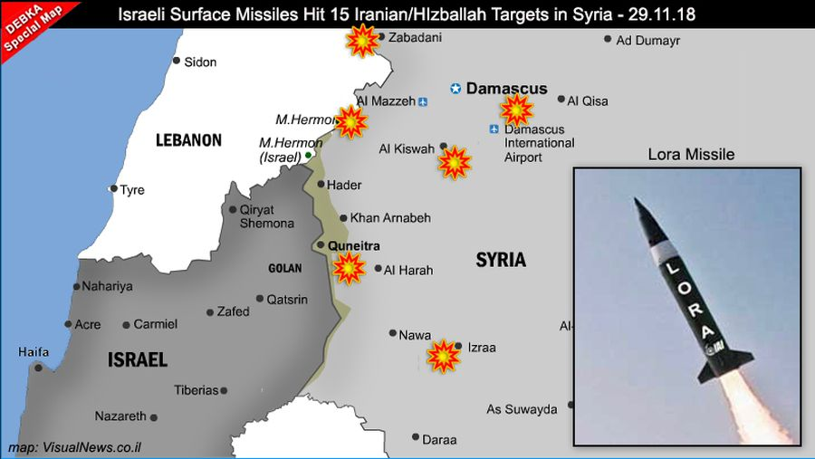 Largest-ever surface missile attack on Syria targeted 15 Iranian/Hizballah sites