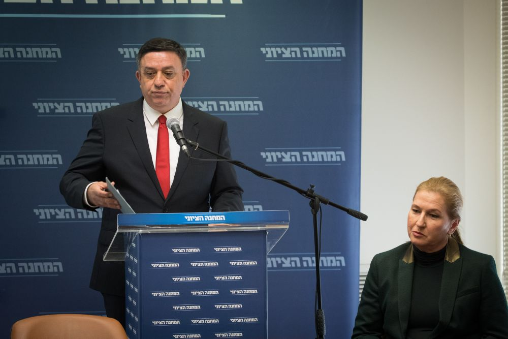 Labor leader Gabbay rudely dumps Livni, breaks up their Zionist Union. Both their prospects are dim