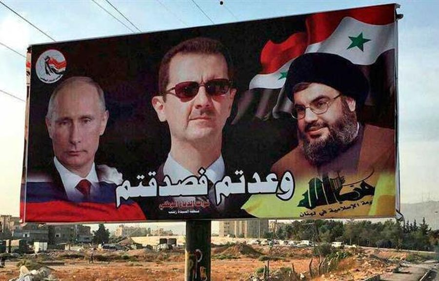 Moscow backs Hizballah ahead of Netanyahu visit, eyes Lebanon's gas