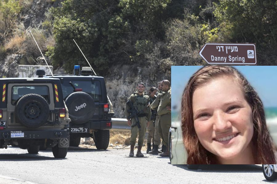 An Israeli girl of 17 murdered by Palestinian explosive. Her father and brother badly hurt