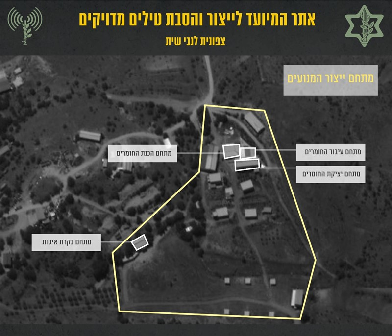 Refuting Nasrallah's denial, the IDF reveals an Iranian-Hizballah precision missile plant in the Lebanese Beqaa