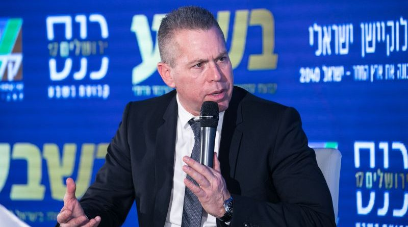 Erdan to man Netanyahu's international defense line against annexation