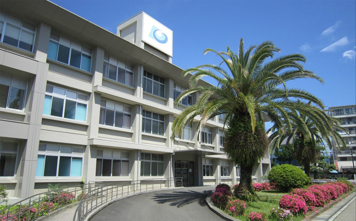 Kochi University Japanese Whisky: Kochi University