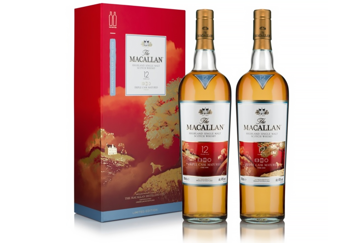 The Macallan Chinese New Year Limited Edition Gift Box